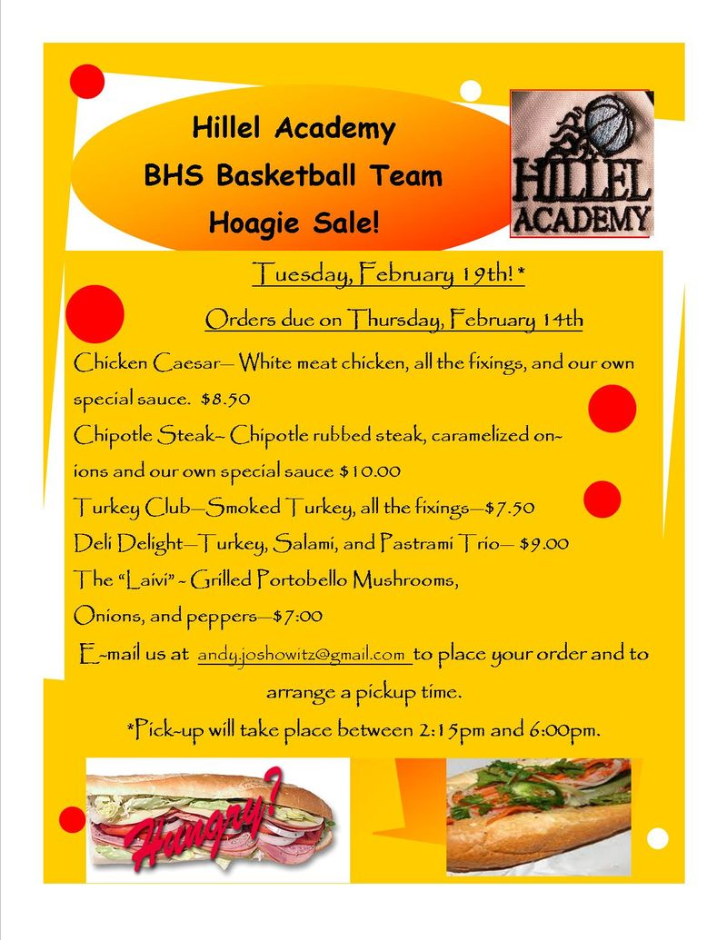 Hillel Basketball Team Hoagie Sale